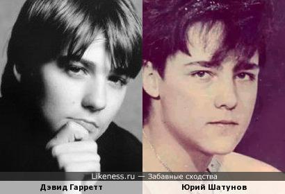 Дэвид Гарретт и Юрий Шатунов