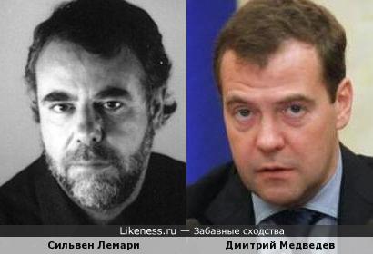 Сильвен Лемари и Дмитрий Медведев