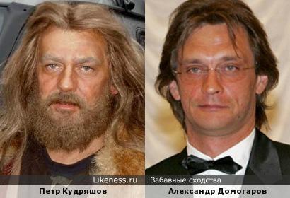 Петр Кудряшов и Александр Домогаров