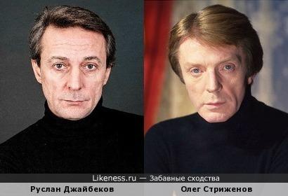 Руслан Джайбеков и Олег Стриженов