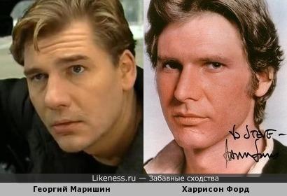 Георгий Маришин и Харрисон Форд