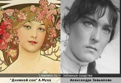 Картина Альфонса Мухи и Александра Завьялова
