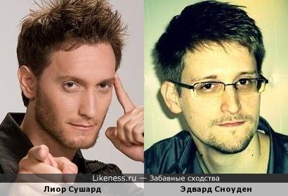 Лиор Сушард и Эдвард Сноуден