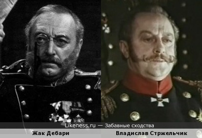 Жак Дебари напомнил Владислава Стржельчика