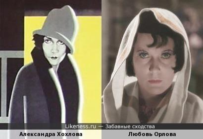 """Александра Хохлова на афише к/ф """"Ваша знакомая"""