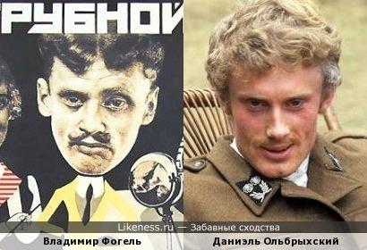 """Афиша к/ф """"Дом на трубной"""
