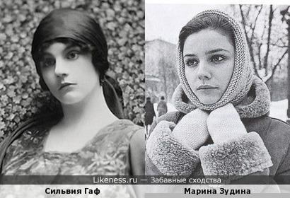 Сильвия Гаф и Марина Зудина