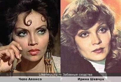 Чело Алонсо и Ирина Шевчук