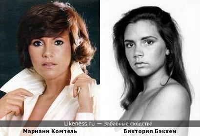 Марианн Комтель и Виктория Бэкхем