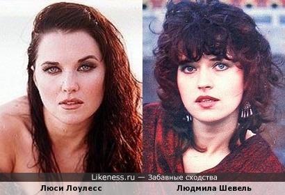 Люся Шевель-Лоулесс