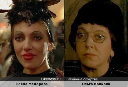 Елена Майорова и Ольга Волкова