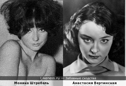 Моника Штребель и Анастасия Вертинская