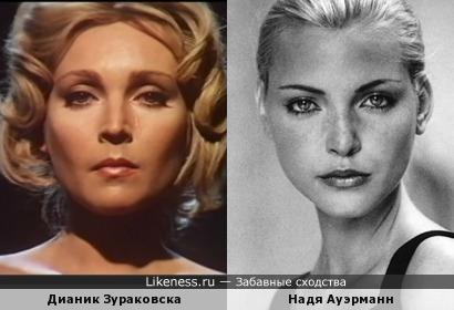 Дианик Зураковска и Надя Ауэрманн