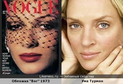 """Обложка журнала """"Вог"""