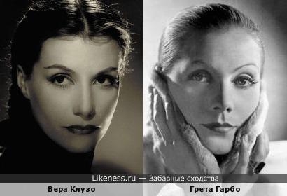 Вера Клузо и Грета Гарбо
