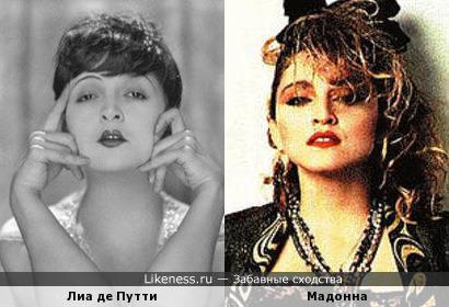 Лиа де Путти и Мадонна