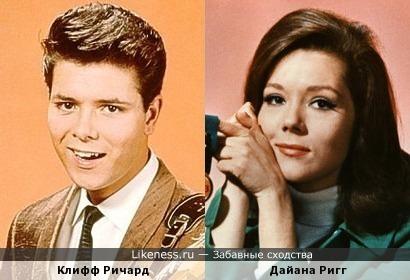 Клифф Ричард и Дайана Ригг
