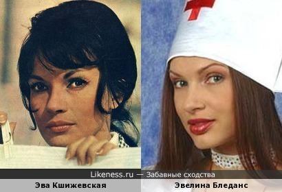 Эва Кшижевская и Эвелина Бледанс