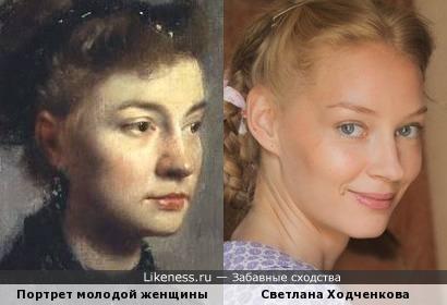 """""""Портрет молодой женщины"""