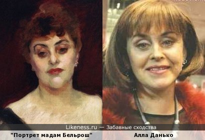 """""""Портрет мадам Бельрош"""