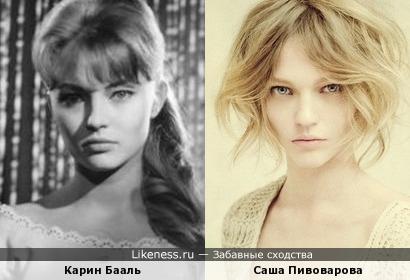 Карин Бааль и Саша Пивоварова