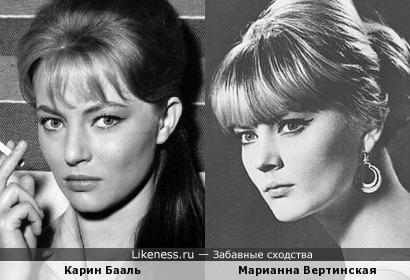 Карин Бааль и Марианна Вертинская