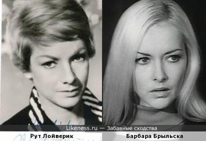 Рут Лойверик и Барбара Брыльска