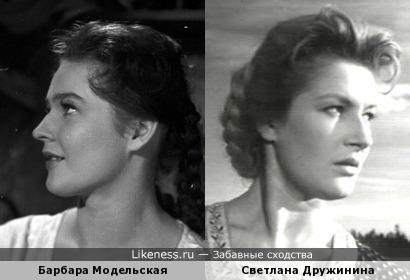 Барбара Модельская и Светлана Дружинина