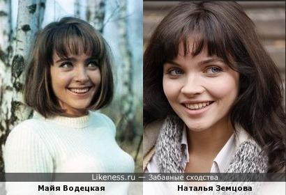 Майя Водецкая и Наталья Земцова