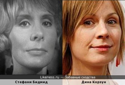 Стефани Бидмид и Дина Корзун