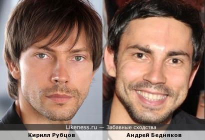 Кирилл Рубцов и Андрей Бедняков