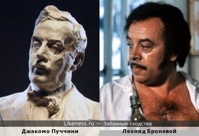 Бюст Джакомо Пуччини работы Паоло Трубецкого и Леонид Броневой