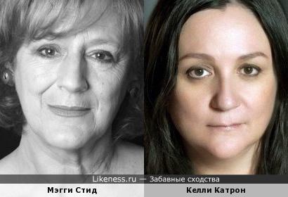 Мэгги Стид и Келли Катрон