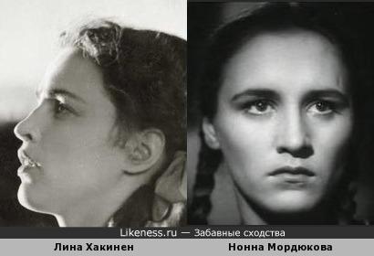 Лина Хакинен и Нонна Мордюкова