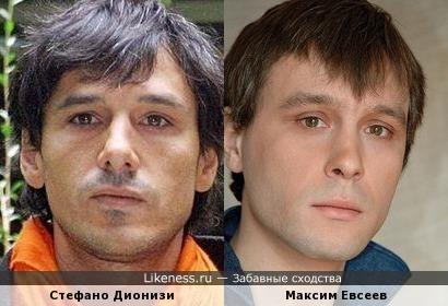Стефано Дионизи и Максим Евсеев