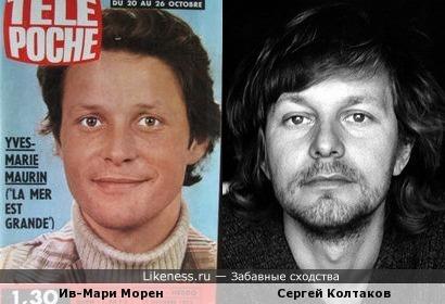 Ив-Мари Морен и Сергей Колтаков