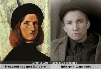 Мужской портрет Лоренцо Лотто и Дмитрий Шаракоис