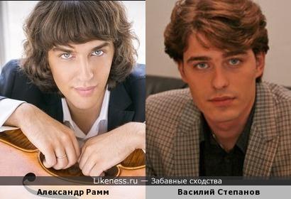 Александр Рамм и Василий Степанов