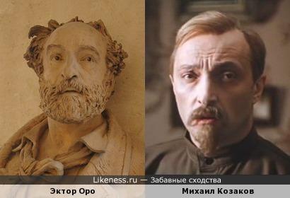 Архитерктор Эктор Оро (бюст работы Адольфа Итасса) и Михаил Козаков