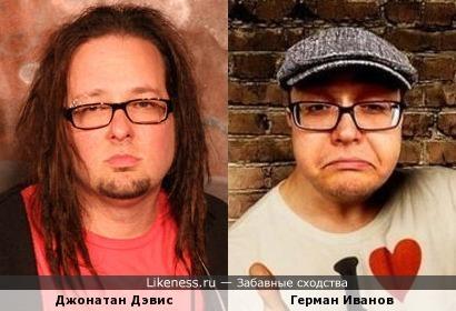 Джонатан Дэвис и Герман Иванов