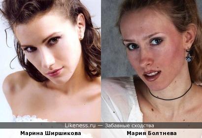 Марина Ширшикова и Мария Болтнева