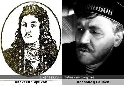 Алексей Чириков и Всеволод Санаев