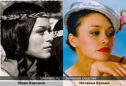 Мари Версини и Наталья Бузько