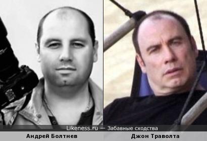 Андрей Болтнев (фотограф) и Джон Траволта