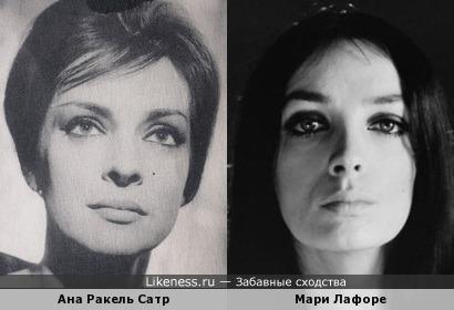 Ана Ракель Сатр и Мари Лафоре