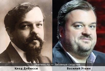Клод Дебюсси и Василий Уткин