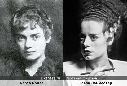 Берта Бонза (жена поэта Эндре Ади) и Эльза Ланчестер