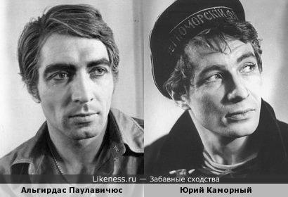 Альгирдас Паулавичюс и Юрий Каморный