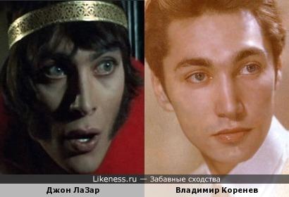 Джон ЛаЗар и Владимир Коренев