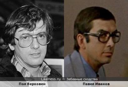 Пол Верховен и Павел Иванов